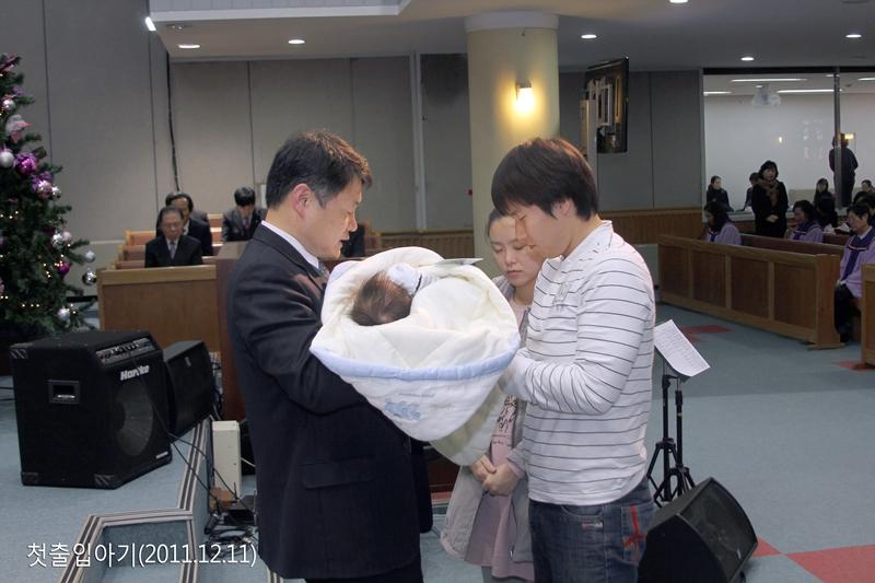 첫출입아기20111211a5.jpg