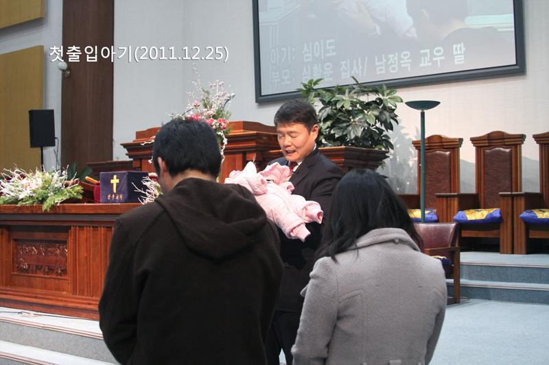 첫출입아기20111225a1.jpg