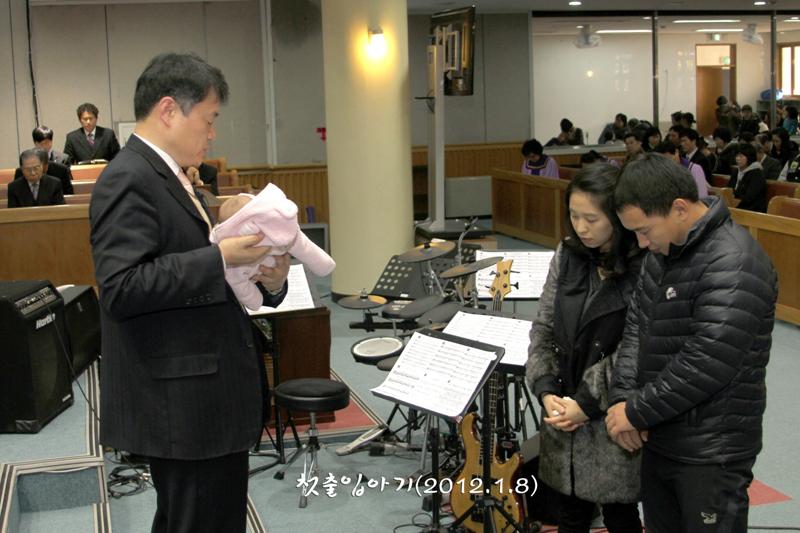 첫출입아기20120108a2[1].jpg