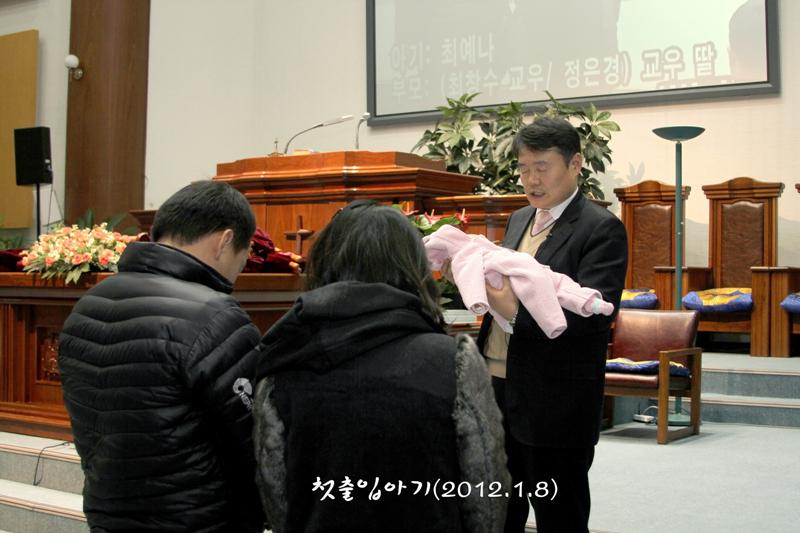 첫출입아기20120108a1[1].jpg