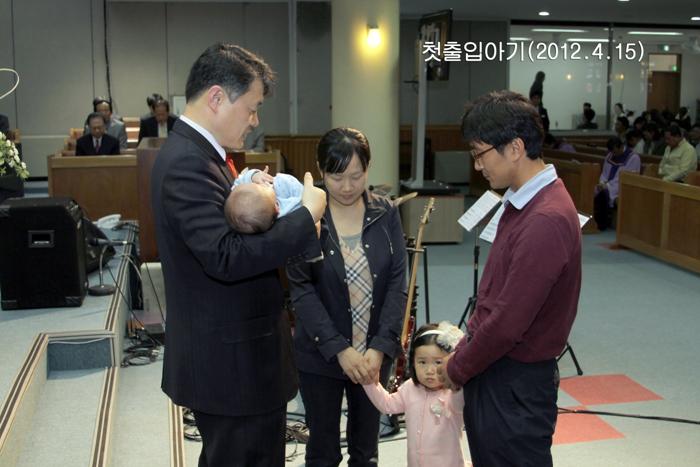 첫출입아기20120415a2.jpg