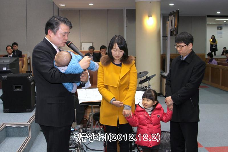 첫출입아기20121202a3.jpg